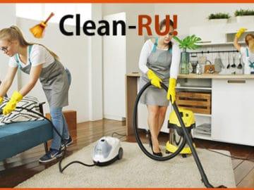 Цены на уборку квартир и другие клининговые услуги