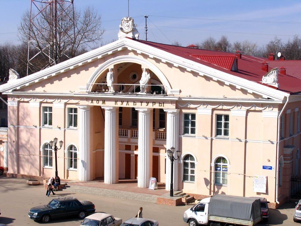 Уборка квартир 🧹 Дедовск 🏠 Истра